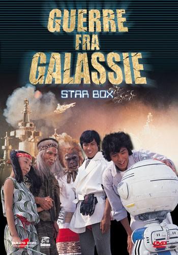La copertina di Guerra tra galassie (dvd)