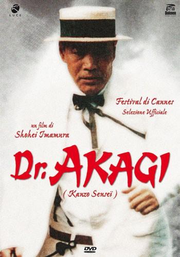La copertina di Dr. Akagi (dvd)