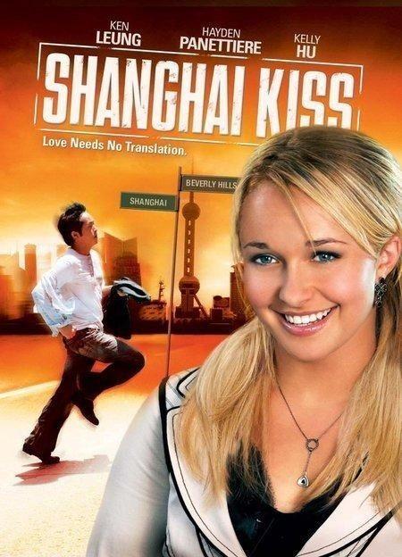 La locandina di Shanghai Kiss