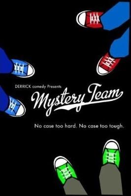 Locandina di Mystery Team