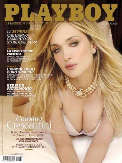 Carolina Crescentini sulla cover di Playboy Italia.