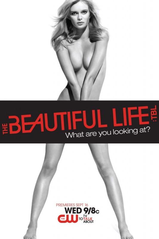 Character Poster della serie The Beautiful Life: TBL - Sara Paxton