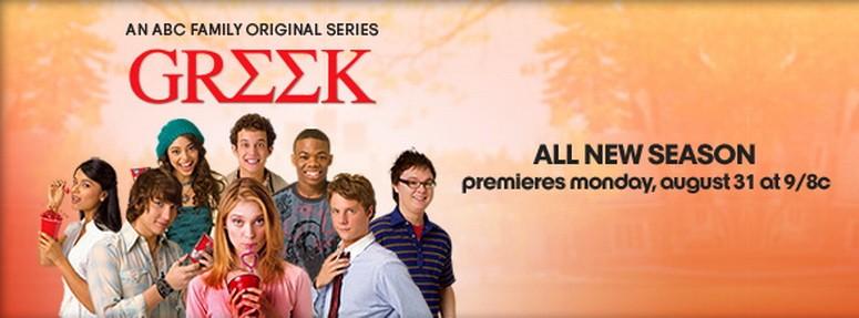 Immagine promozionale della stagione 3 di Greek