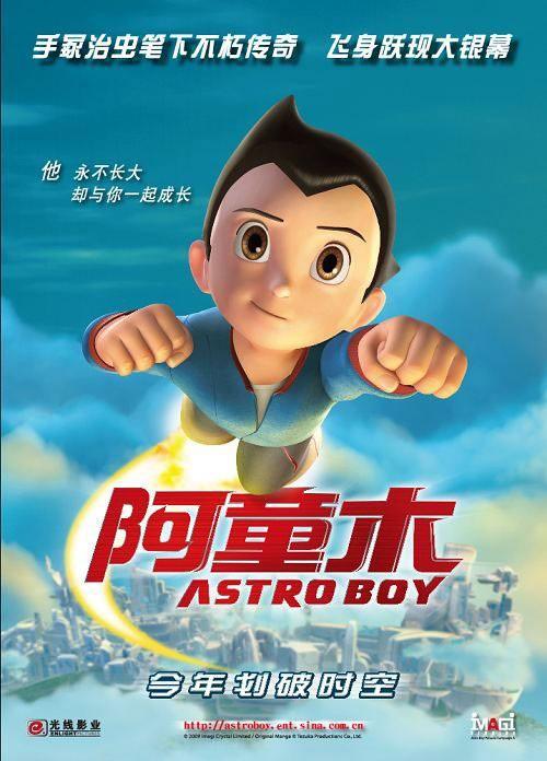 Una locandina di Astro Boy