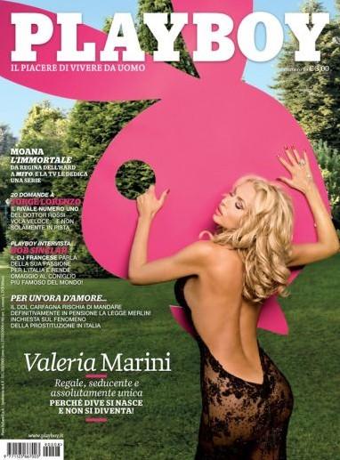 Valeria Marini sulla cover dell'edizione italiana di Playboy (settembre 2009)