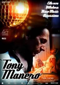 La copertina di Tony Manero (dvd)