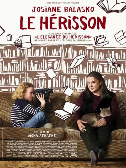 Locandina francese del film L\'eleganza del riccio