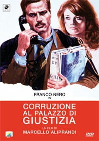 La copertina di Corruzione al palazzo di giustizia (dvd)