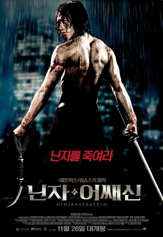 Poster coreano per Ninja Assassin