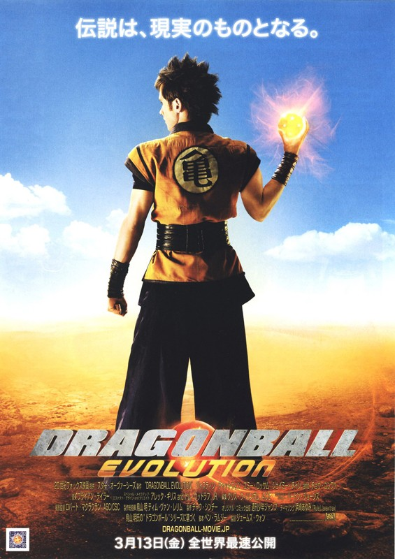 Il poster giapponese del film Dragonball Evolution