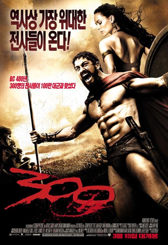 Il poster Coreano di 300