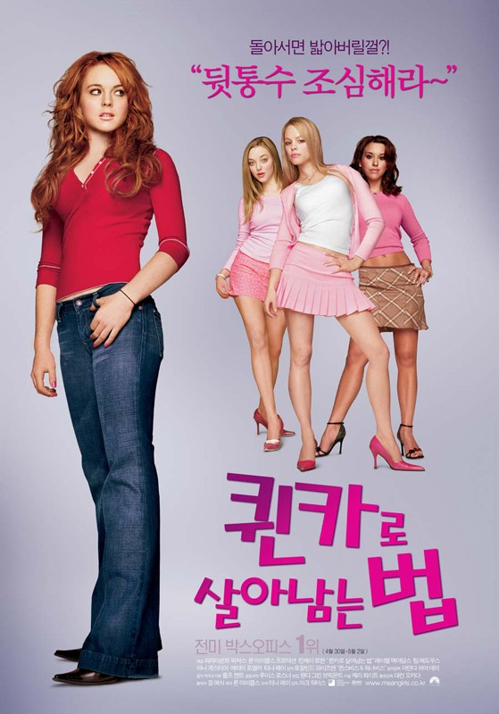 Il poster coreano di Mean Girls