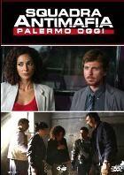La copertina di Squadra antimafia - Palermo oggi - Stagione 1 (dvd)