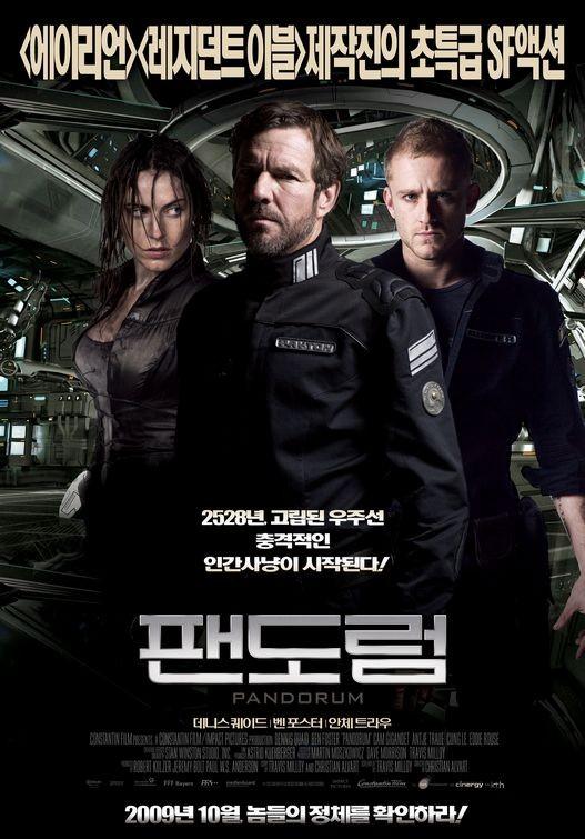 Poster coreano per il film Pandorum