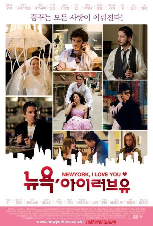Nuovo poster coreano per New York, I Love You
