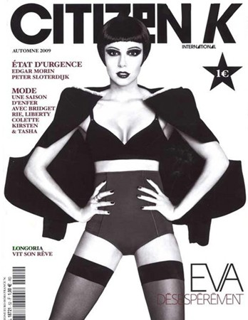 Eva Longoria in versione fetish sulla copertina del magazine Citizen K