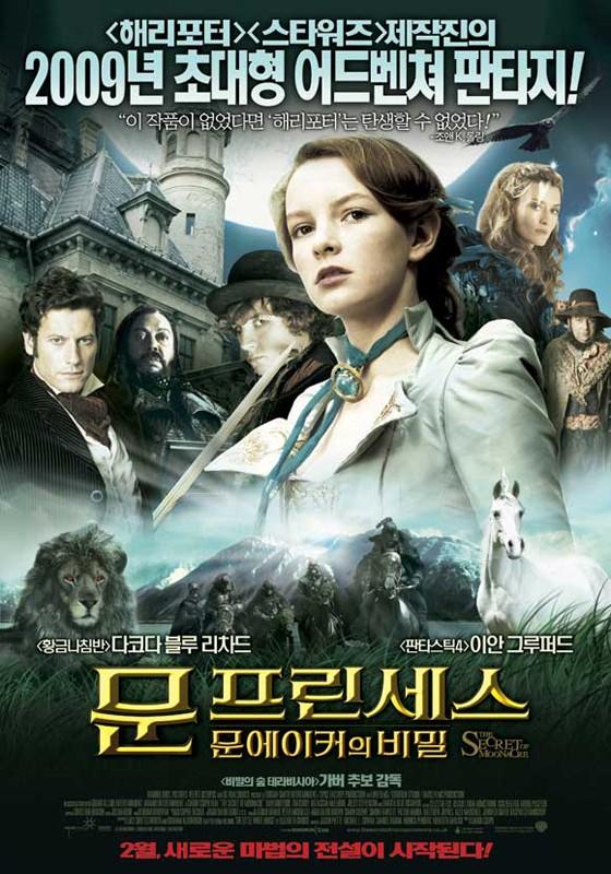Il poster coreano del film I segreti di Moonacre