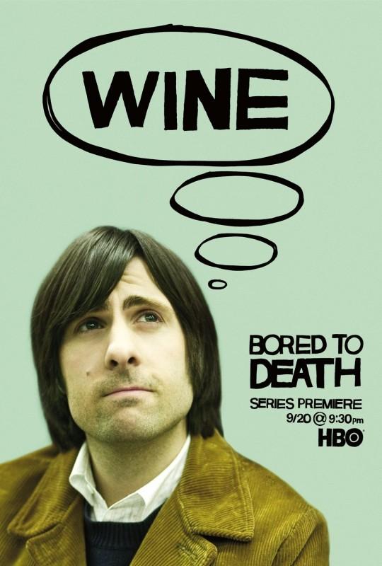 Bored to Death: Character Poster sul personaggio di Jason Schwartzman