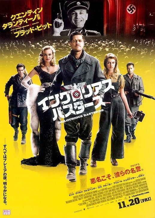 Poster giapponese per Inglorious Basterds