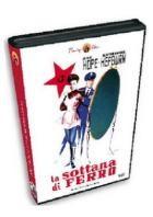 La copertina di La sottana di ferro (dvd)