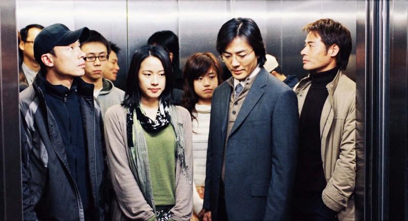Una immagine del film Chan Mat - Claustrophobia
