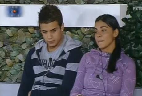 Grande Fratello 10: Marco e Carmela