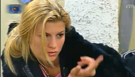 Grande Fratello 10 - Sabrina Passante fa due chiacchiere con Veronica