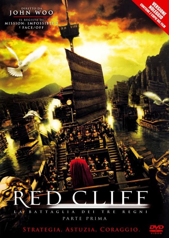 La copertina di Red Cliff Parte I - I tre regni Versione noleggio (dvd)