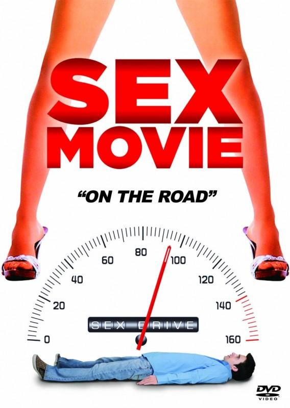 La copertina di Sex Movie (dvd)