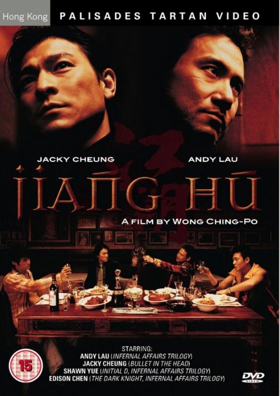 La locandina di Jiang Hu - La mano sinistra