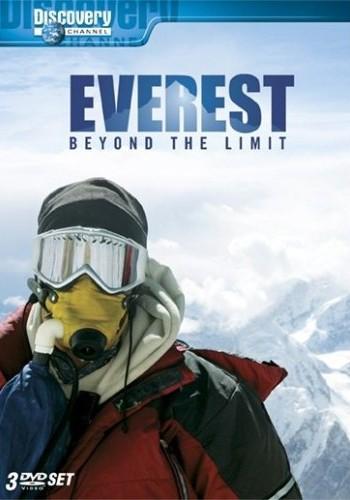 La locandina di Everest: oltre il limite