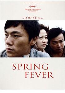 La locandina di Spring Fever