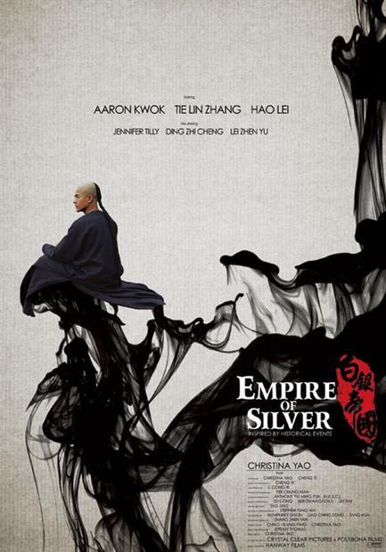 La locandina di Empire Of Silver