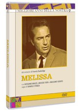 La copertina di Melissa (dvd)