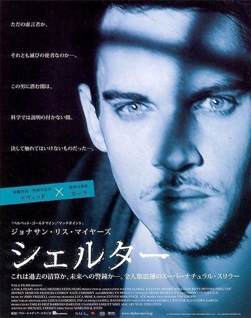 Character poster giapponese per Shelter: Jonathan Rhys Meyers