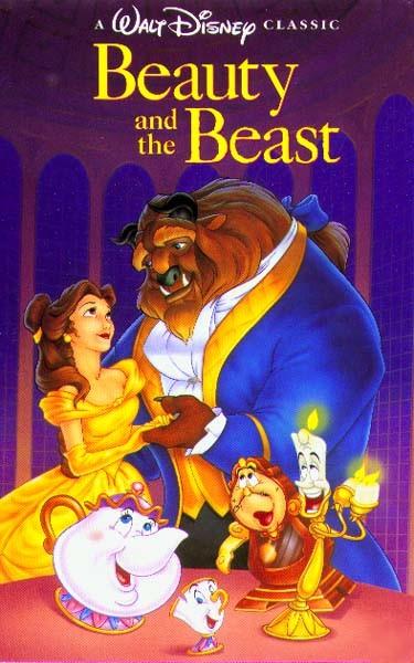 Locandina del cartoon La bella e la bestia ( 1991 )