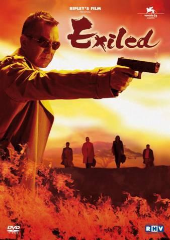 La copertina di Exiled (dvd)