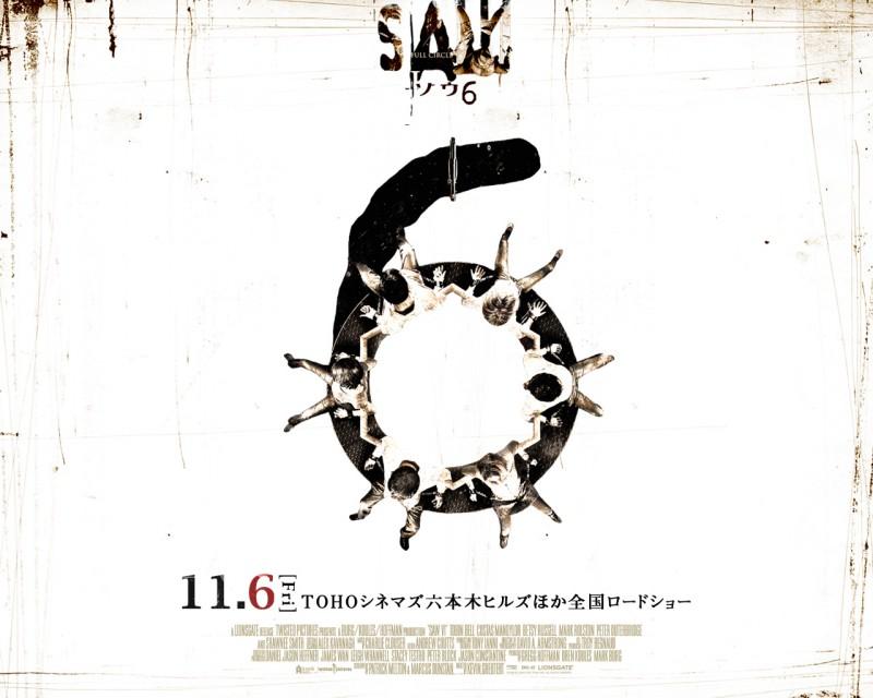 Manifesto giapponese di Saw VI