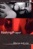 La copertina di Gushing Prayer (dvd)