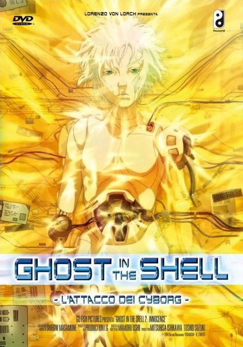 La copertina di Ghost in the Shell 2 - L'attacco dei cyborg (dvd)