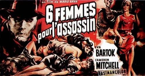 Lobby card francese del film Sei donne per l\'assassino ( 1964 )