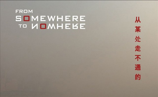 Copertina del documentario From Somewhere to Nowhere
