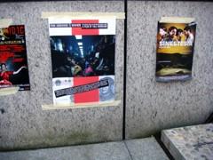 Manifesti del documentario From Somewhere to Nowhere al Locarno Film Festival 2009