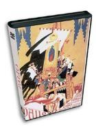 La copertina di Palio (dvd)