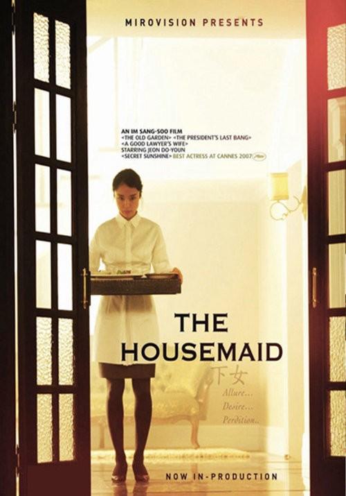 Poster internazionale di The Housemaid