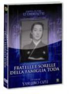 La copertina di Fratelli e sorelle della famiglia Toda (dvd)