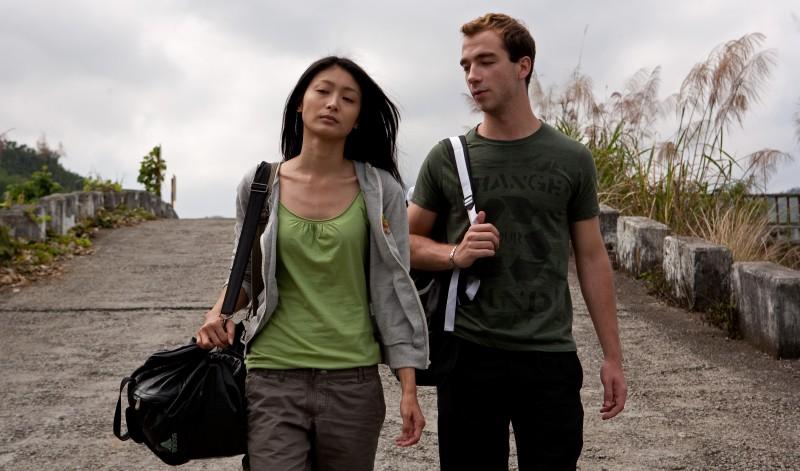 Una scena del film taiwanese R U There di David Verbeek