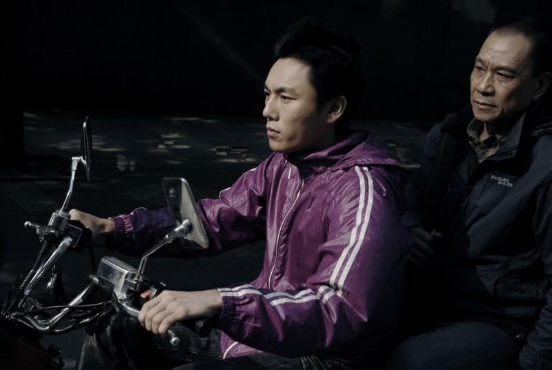 Scena del dramma Chongqing Blues