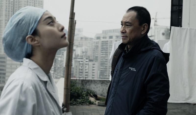 Scena del film Chongqing Blues