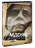 La copertina di La madre (dvd)